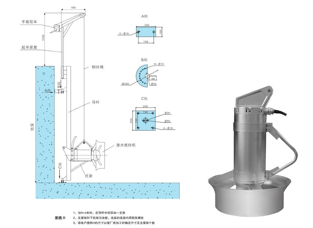 潜水搅拌机 QJB3/8-320/3-740C